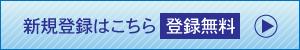201306_kameiten_shinki