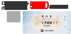 201406_hojin_Workflow5