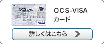 201407_card_nav
