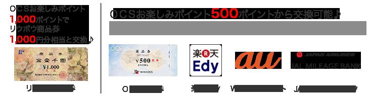 201407_ryubo_Point