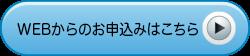 201407_web_shohinken_konyu