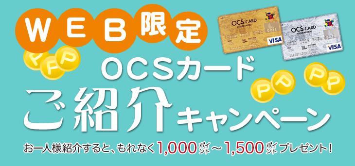201407_web_shokaiPC_CP2