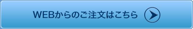 201408_web_shohinken