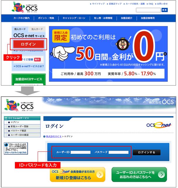 201510_e-meisai_WEB_5