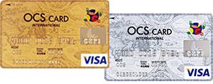 OCSカード画像