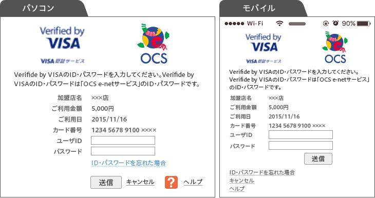 3D_sekyua_newPage_PC2