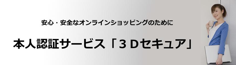 main_title